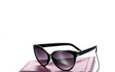 Oriflame Blue Wonders napszemüveg